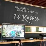 イズコーヒー - 店内