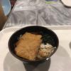 レストラン 父島 - 料理写真: