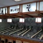 龍泉洞観光会館 - 何コレ珍百景に出たことあるらしいです。