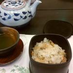 彩かさね - 浅利の炊き込みご飯