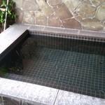 彩かさね - 露天風呂