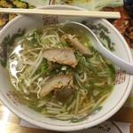 天龍菜館 - ラーメン