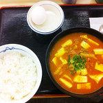 松屋 - 豆腐キムチチゲセット 490円