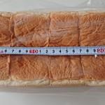 純生食パン工房 ハレパン - ヨコ24㎝。