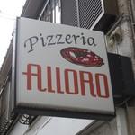 ピッツェリア アッローロ - 看板