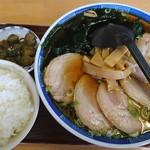 112086623 - チャーシュー麺750円+ライス200円=950円