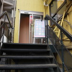 老北京 羊蝎子 - お店の入口
