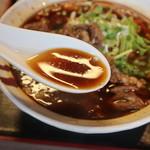 老北京 羊蝎子 - 羊汤面のスープ