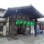 Tachibanaudon - 外観