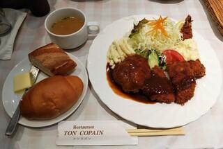 トンコパン - 洋食ランチ パン