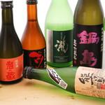 もつ蔵 - 日本酒集合