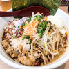麺小屋 てち - 料理写真: