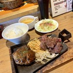 ニクバルダカラ - ハンバーグ✕牛かつハラミステーキ1800円