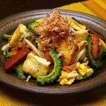 沖縄料理 みやらび - 料理写真:ゴーヤーちゃんぷるー。ビタミンCも取れて美味しい♪