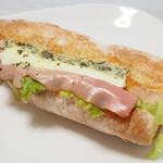 ベーカリーカフェデリス - ハムクリームチーズ