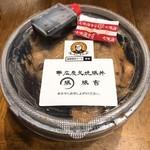 112104921 - 豚丼