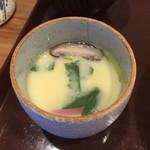112105829 - 100円の茶碗蒸し。具材は蒲鉾と椎茸と三つ葉。