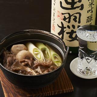 山形駅から徒歩5分!!山形郷土料理と地酒が気軽に楽しめます。