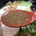 麺処 蓮海 - まぐろ豚骨醤油のスープ