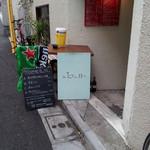 Abiru - 入り口付近