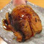 鮨芳 - 煮アナゴ