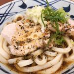 丸亀製麺 - 鶏チャーシューねぎだれぶっかけ