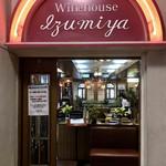 112113912 - レストラン泉屋 本店