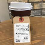 やなか珈琲店 - モカ イルガチェフェ(440円)