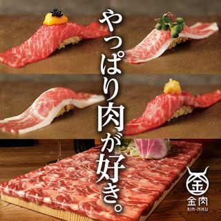 肉ラヴァーを魅了し続ける極上の肉料理を堪能ください。