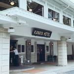 日光金谷ホテル - ホテル入り口