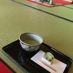 二の丸茶室 -