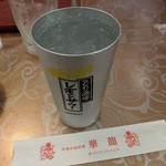 112130120 - レモンサワー
