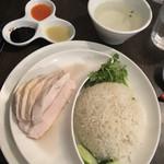 112139636 - 海南鶏飯 並サイズ 900円