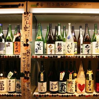 厳選日本酒30銘柄セルフ利き酒!60分→1500円~