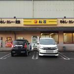 松屋 - 松屋 福山東店 外観 (2019.07.22)