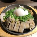 肉バル 東京グリルセンター - タンたま