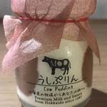 Farm Designs - うしプリン 380円(税別)