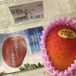 ファーマーズマーケットやんばる はい菜!やんばる市場 - 料理写真: