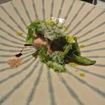 リストランテ カノフィーロ - 山形産純血金華豚ロース肉のグリーリア