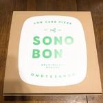 ソノボン - 箱