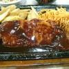 レストラン香港 - 料理写真: