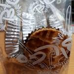 ビルゴ洋菓子店 - ガレット(630円)