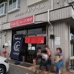 112171108 - 麺や 江陽軒