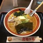 えぞっこ - バターコーンラーメン(味噌)