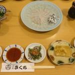112176654 - じゅんさい鍋コース:お通し、煮こごり、じゅんさい酢味噌がけ)