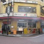 鳥竹 - 鳥竹総本店
