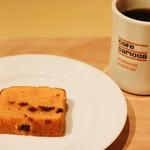 カフェ カリオカ - ドライトマトのパウンドケーキ