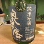 和ビストロ 菜 - ドリンク写真:奥播磨 夏の芳醇超辛 純米吟醸¥900