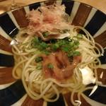 和ビストロ 菜 - 料理写真:鯛出汁うどん