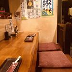 酒彩厨房 玄 - カウンター席